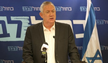 Defense minister Benny Gantz during a press conference, two months ago.