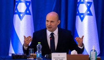 Prime Minister Naftali Bennett during a government meeting, this week.