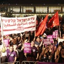 """A demonstration in Tel Aviv last May of Jews and Arabs in favor of """"shared society."""""""