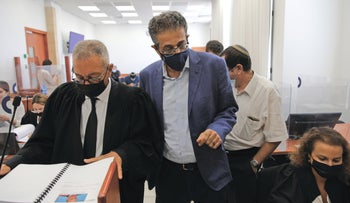Ilan Yeshua in court, on Tuesday