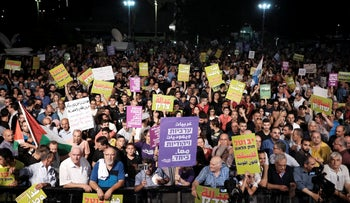 A 2018 protest in Tel Aviv against the nation-state law.