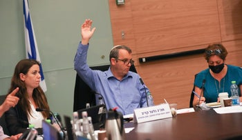 MK Gilad Kariv in the Knesset's Constitution, Law and Justice Committee, in July