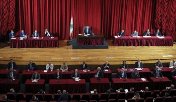 Lebanese Parliament Speaker Nabih Berri heads a parliamentary session at UNESCO palace in Beirut, Lebanon, Monday.