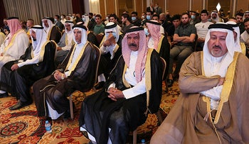 Iraqis attend the conference of peace and reclamation organized by US think-tank Center for Peace Communications (CPC) in Erbil, yesterday.