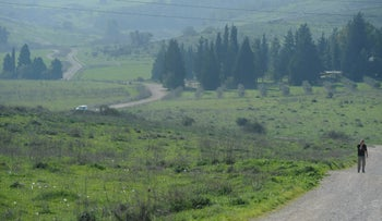 Peace Valley in Yokne'am Ilit in the north.