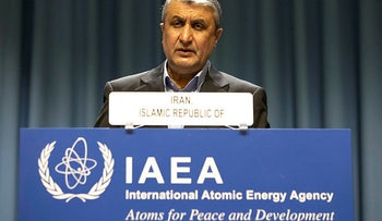 Mohammad Eslami, new head of Iran's nuclear agency talks on stage at the International Atomic Energy's General Conference in Vienna, last week.