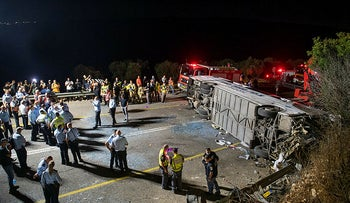 Scene of the accident on route 89 in Northern Israel