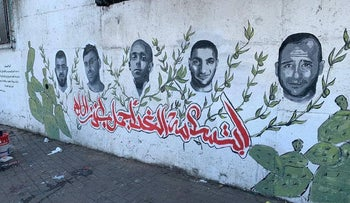 The mural in Umm al-Fahm commemorating the attackers.