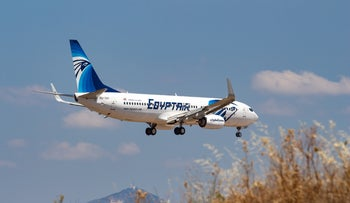 EgyptAir Boeing 737-800 aircraft landing in Athens, in 2019.