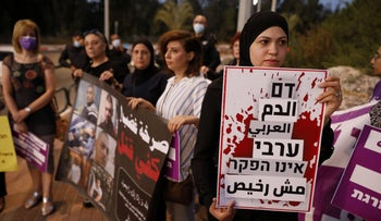 Mothers who lost children to crime in the Arab community protest against crime in front of the public security minister's home, last month.