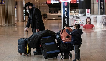Israelis returning to Israel after borders reopen following COVID