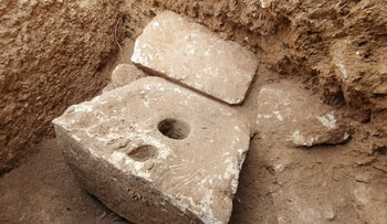 The recently unearthed toilet from the First Temple-period in Jerusalem.