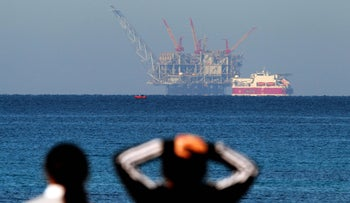 The Leviathan natural gas platform seem from the shore of Caesarea, Israel.