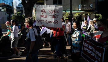 A march in Tel Aviv in protest of work conditions on Wednesday