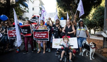 A protest in Tel Aviv over working conditions for daycare workers, earlier this week.