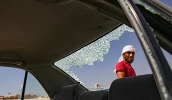 A car that was vandalized by settlers in the south Hebron hills, last month.