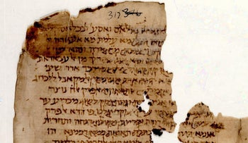 A manuscript from the University of Pennsylvania Center for Advanced Judaic Studies.