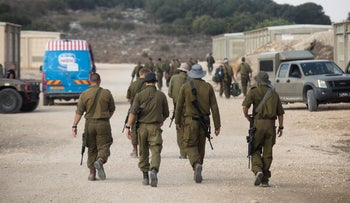 Israeli soldiers during a training exercise.
