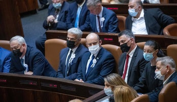 The heads of the coalition in the Knesset.