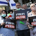 Doctors and medical staff demonstrate in front of the Ministry of Health, Jerusalem