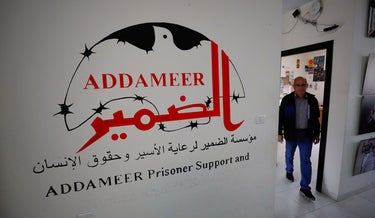 The offices of Palestinian civil society group Addameer, which Israel has designated a terrorist organization, in Ramallah, the West Bank, on Sunday.