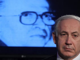 Benjamin Netanyahu taking part in a ceremony commemorating 20 years since the passing of Menachem Begin.