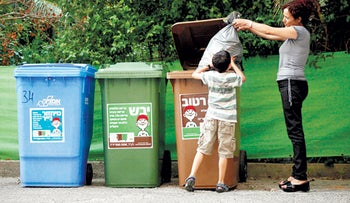 Bins for paper, dry and wet trash in Ra'anana.