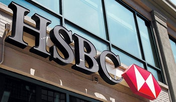The HSBC headquarters.