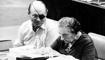 Defense Minister Moshe Dayan and Prime Minister Golda Meir in the Knesset, July 26, 1972.
