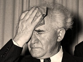David Ben-Gurion - Government Press Office - May 14, 1948