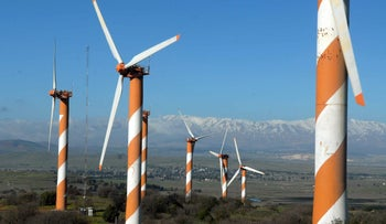 Wind turbines in the Golan Heights, in 2010.