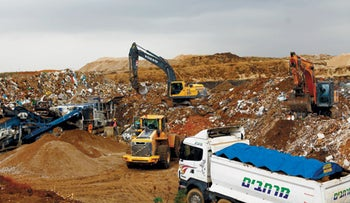 A sorting and recycling facility for construction waste near Shoham.