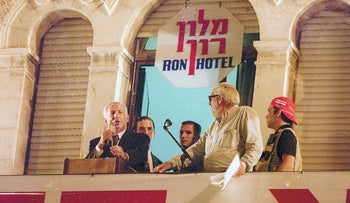 Then-opposition leader Benjamin Netanyahu on the balcony of a hotel overlooking Zion Square during a right-wing demonstration in 1995.