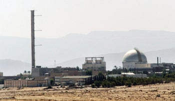A partial view of the Dimona nuclear power plant in the Negev desert.
