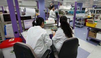 Researchers at Technion - Israel Institute of Technology in Haifa.