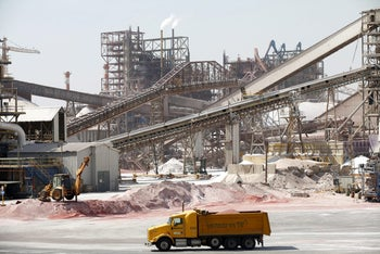 The Dead Sea Works potash fertilizer manufacturing plant belongs to Israel Chemicals.