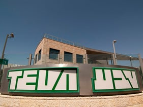 Teva's headquarters in Jerusalem.