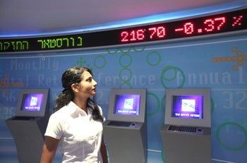 At the entrance to the Tel Aviv Stock Exchange, 2011.