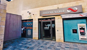 A Mizrahi-Tefahot Bank branch.