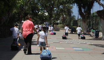 Most employers will let you use vacation time to take your kids to school, say lawyers.