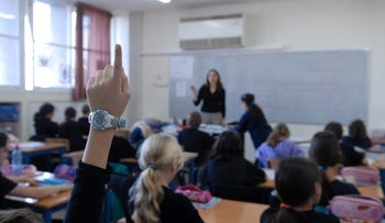 An illustrative image of an Israeli classroom.