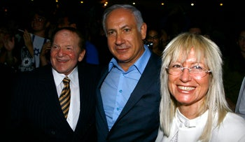 Sheldon Adelson, Benjamin Netanyahu and Miri Adelson at an event in Jerusalem in 2008.
