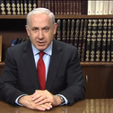 A screenshot from the YouTube video of Prime Minister Benjamin Netanyahu's Christmas message, Dec. 24, 2012.
