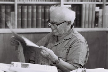 David Ben-Gurion at his home in Sde Boker in 1968.