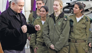 Prime Minister Benjamin Netanyahu visiting soldiers on the Gaza border in 2013.