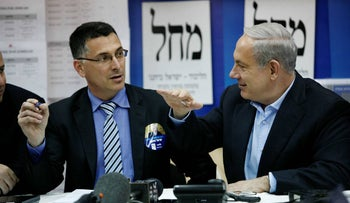 Prime Minister Benjamin Netanyahu and then-minister Gideon Sa'ar at Likud headquarters in 2013.