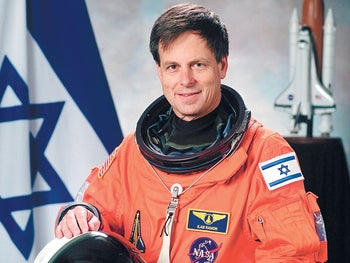 The late Israeli astronaut Ilan Ramon