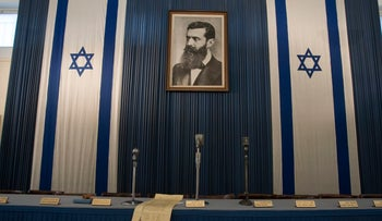 A portrait of Theodor Herzl, father of Zionism, at the site of the declaration of Israel's independence.