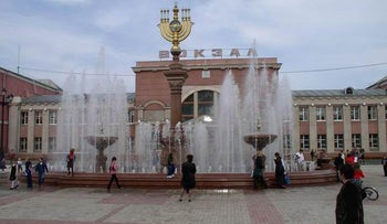 Birobidzhan, in the Jewish Autonomous Oblast of Russia, on the Chinese border. The region was intended to serve as an alternative homeland for the Jews.