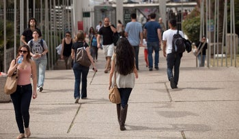 Students walking at Tel Aviv University.